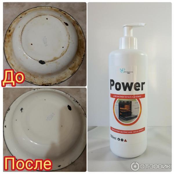 Средство POWER для чистки печей и духовок NRG International фото