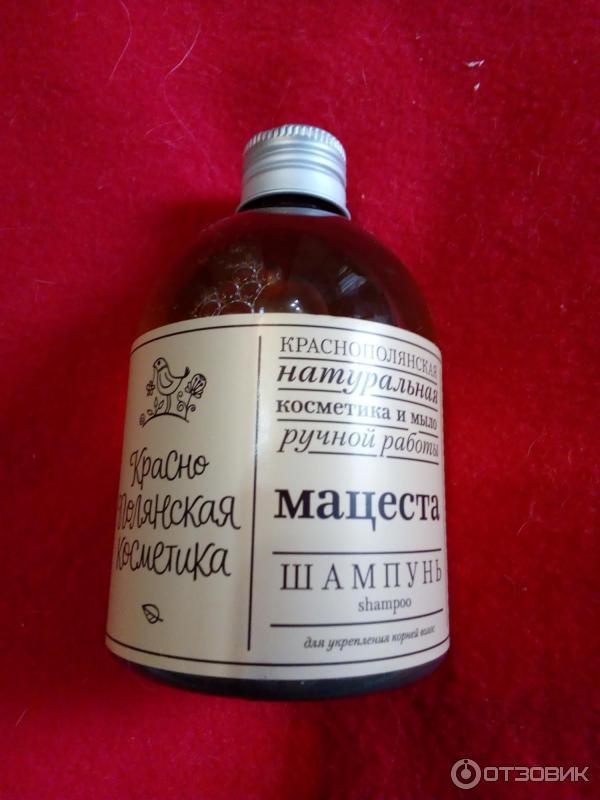 Краснополянская косметика где купить в сочи литл блэк дресс спрей