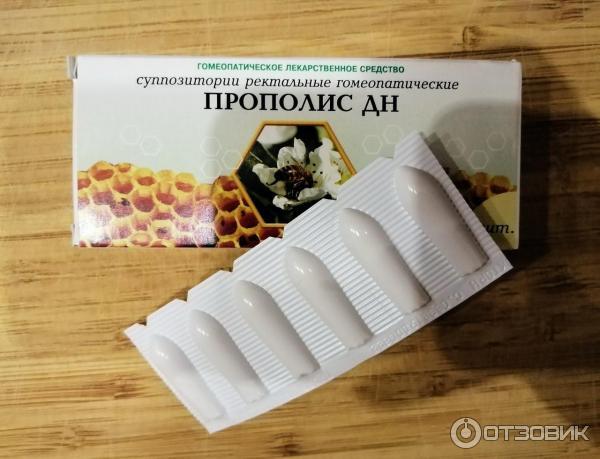 прополис в таблетках от простатита
