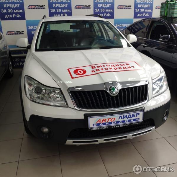 Отзывы о автосалоне в москве авто лидер аренда машины без залога на день