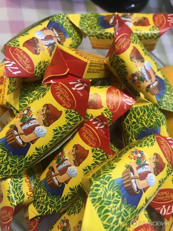 Картинки конфет коммунарка
