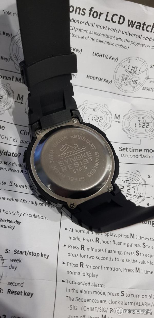 Стоимость часы times стоимость часы болл
