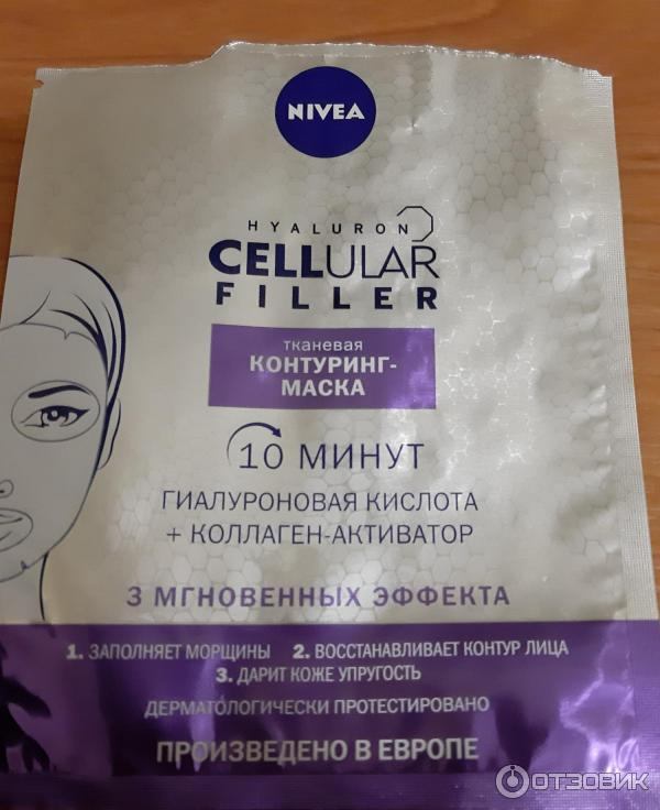 Тканевая контуринг-маска Nivea Hyaluron Cellular Filler фото