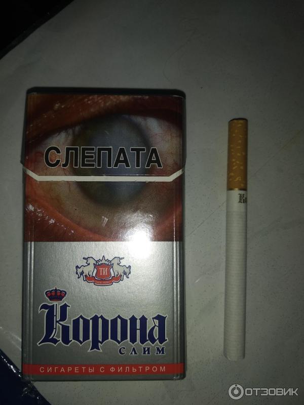 сигареты корона слим купить в челябинске