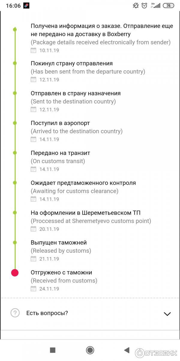 sidex ru официальный сайт
