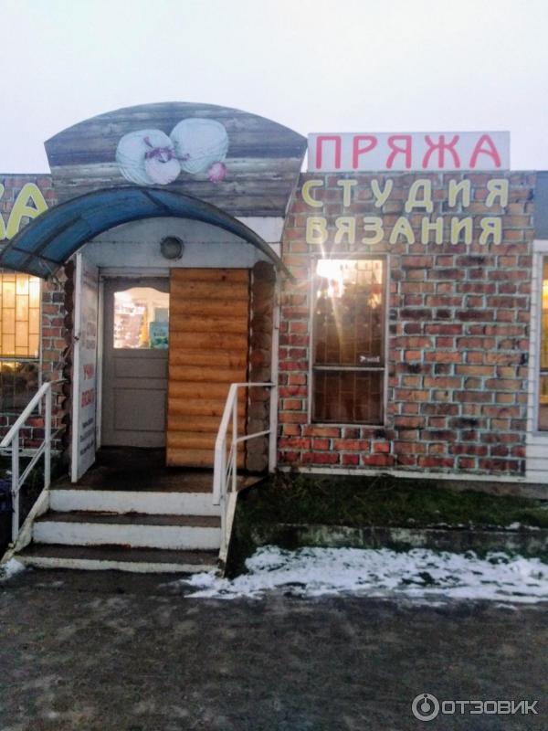 Магазины Пряжи Вологда