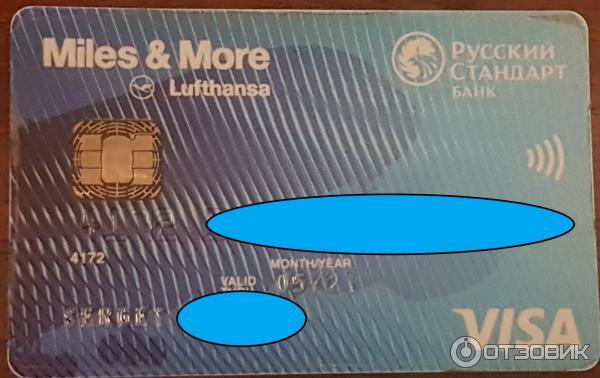 задолженность по кредитам какая статья