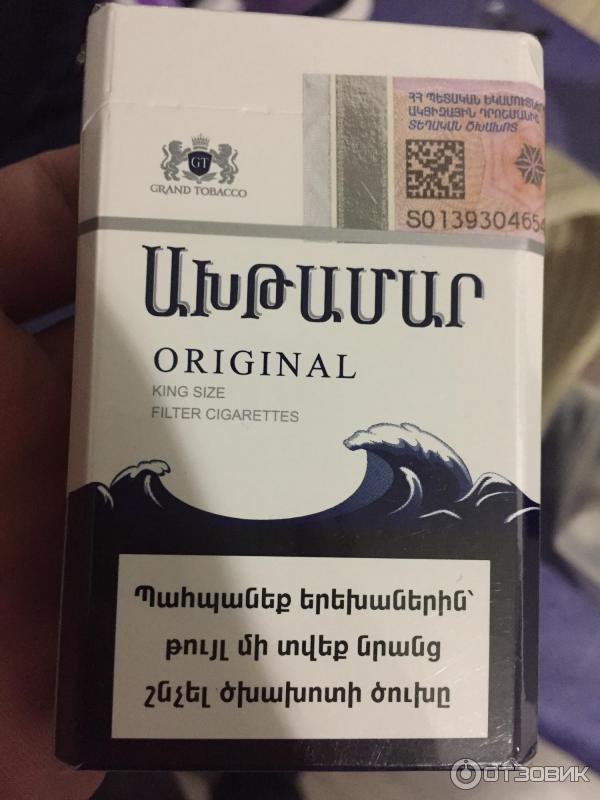 Сигареты ахтамар купить в саратове табак оптом цена для сигарет