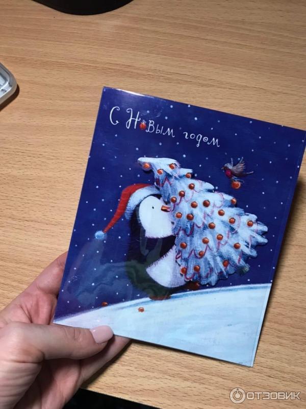 увлекается арт дизайн открытки отзывы о работе сайте много