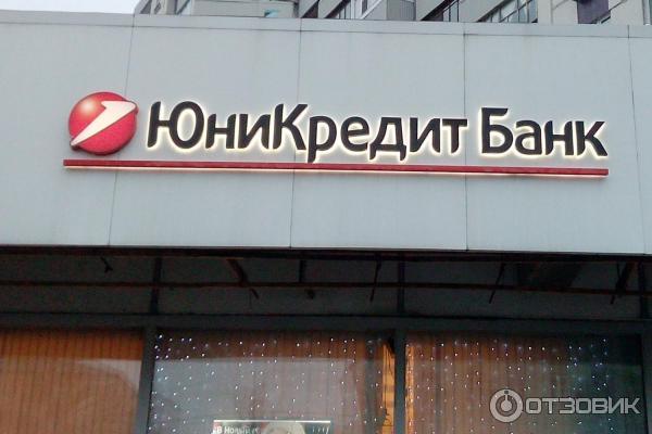 банк юнион кредит в москве ренессанс кредит кредитная карта условия пользования