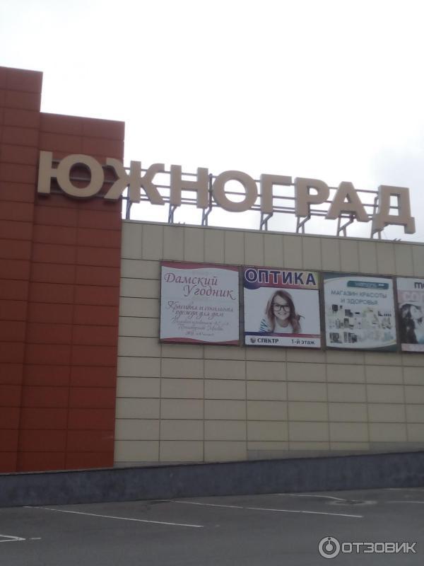 луганск игровые автоматы южноград
