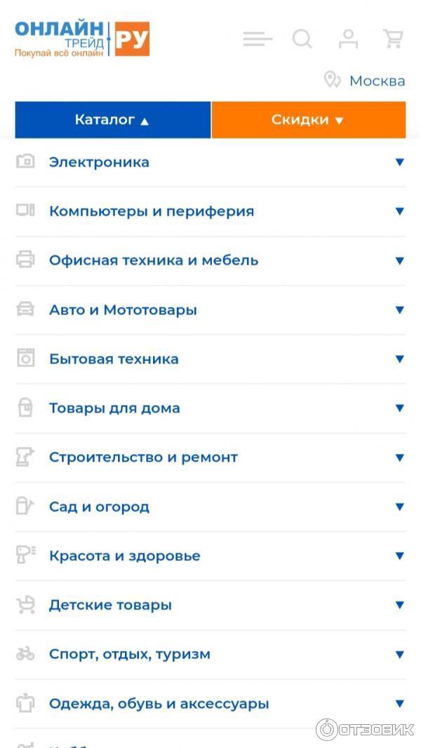 онлайн заявка в отп банке