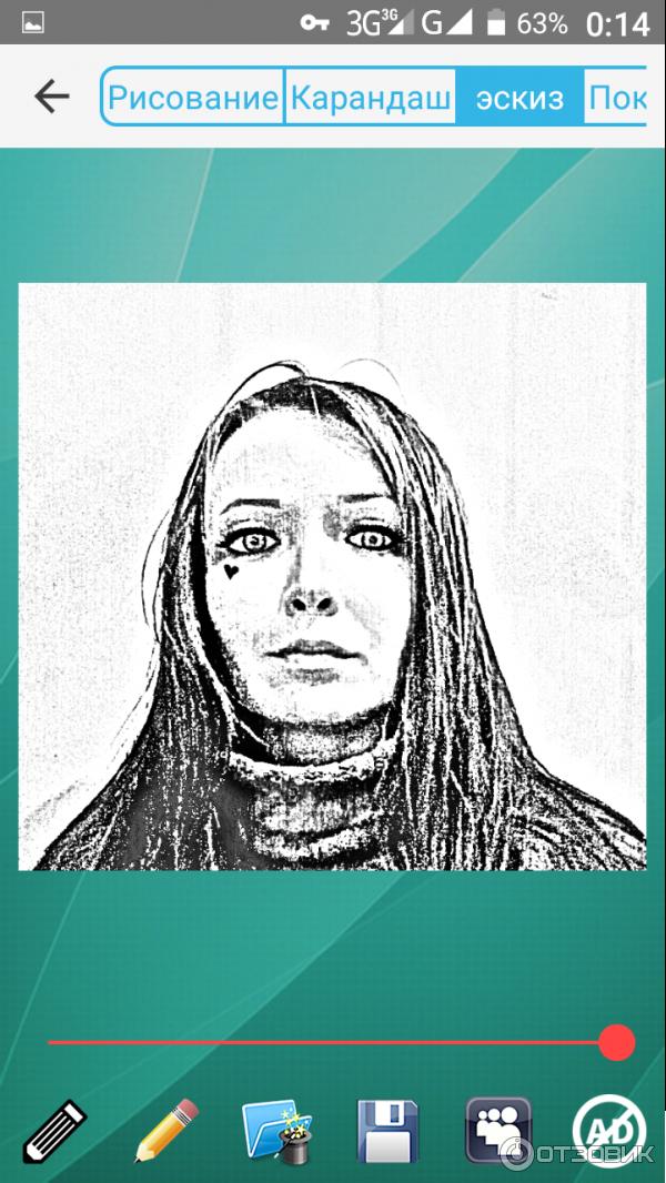 Вязаный свитер спицами простой рисунок фото могут
