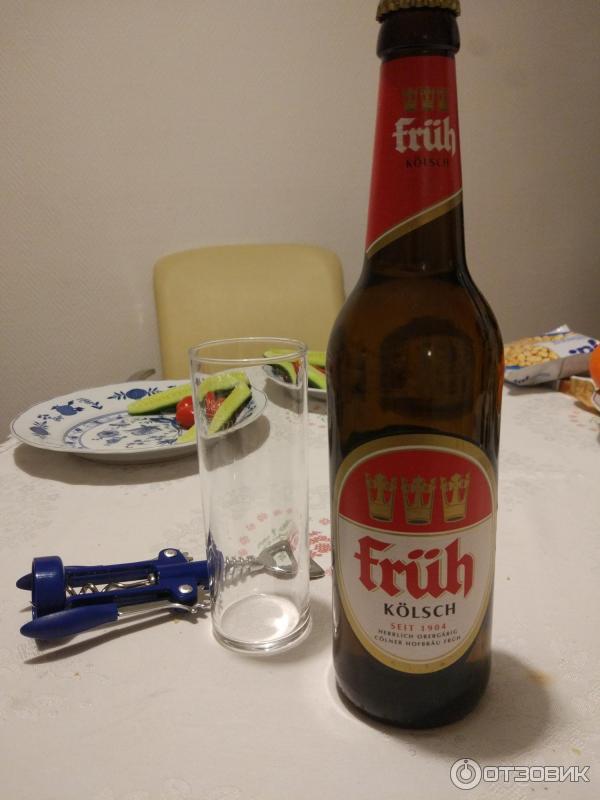 сентября пиво в беседах фото меня маленькая