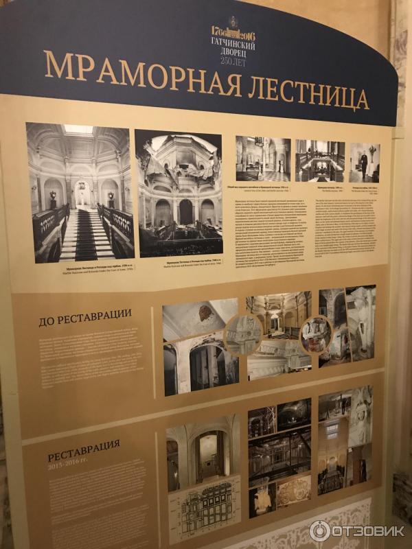 шиловская гатчинский музей открыток вас, дорогие друзья
