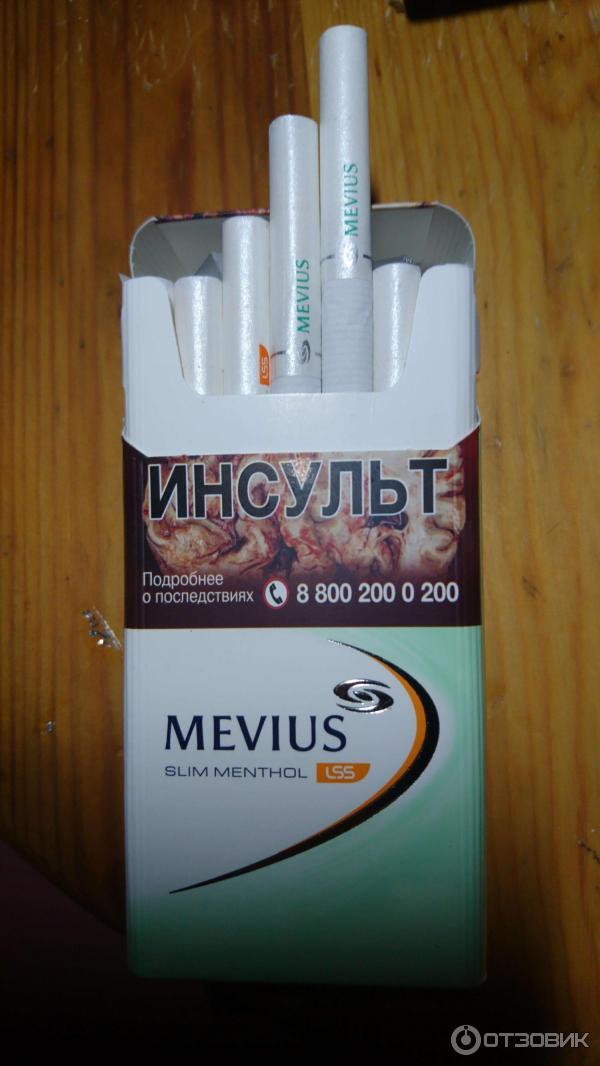 Мевиус ментол сигареты купить udn электронная сигарета одноразовая сколько