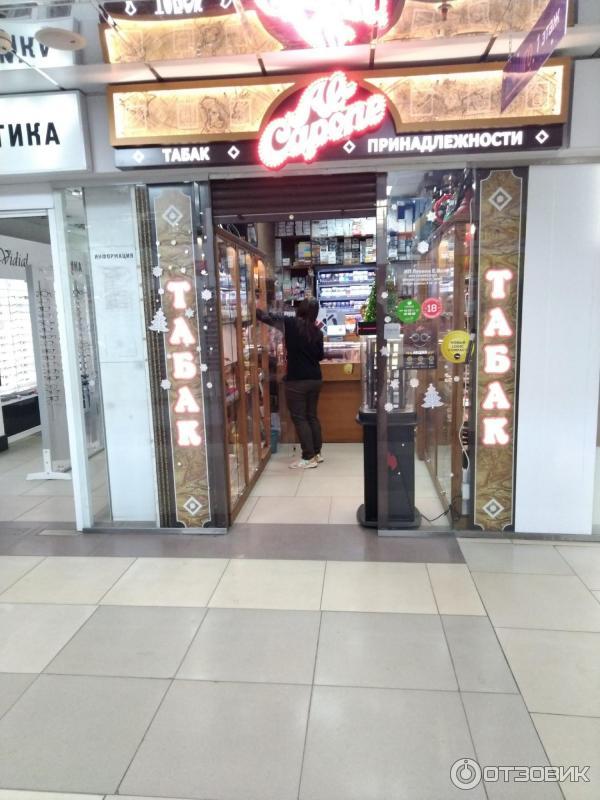 Магазин табачных изделий пенза купить сигареты минск с доставкой