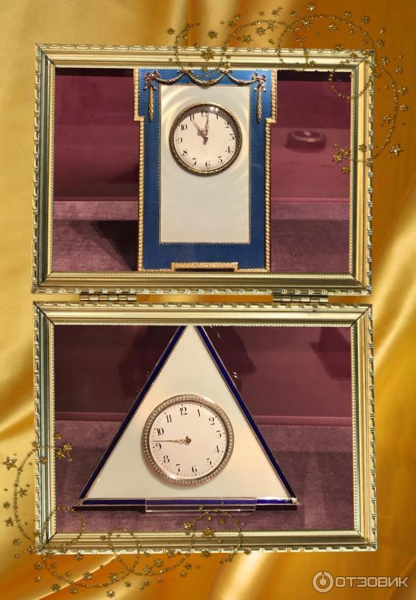 Работы стоимость выставка билетов часы фаберже ломбард часов краснодар дорогих