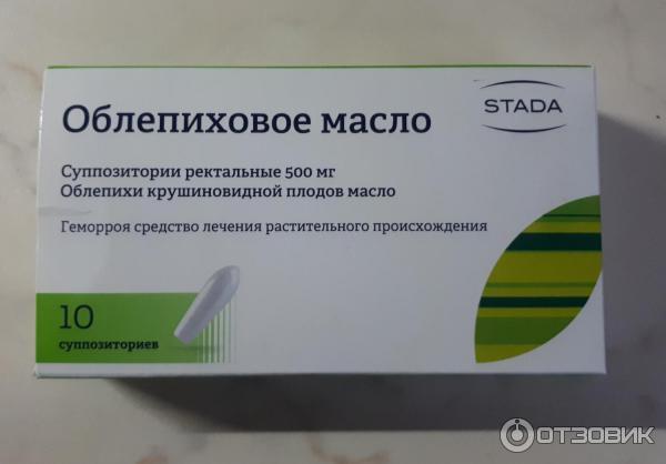 Свечи от геморроя и простатита с облепихой лекарство от калькулезного хронического простатита