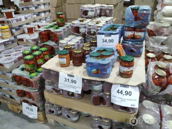 Магазин Добрых Цен Белгород