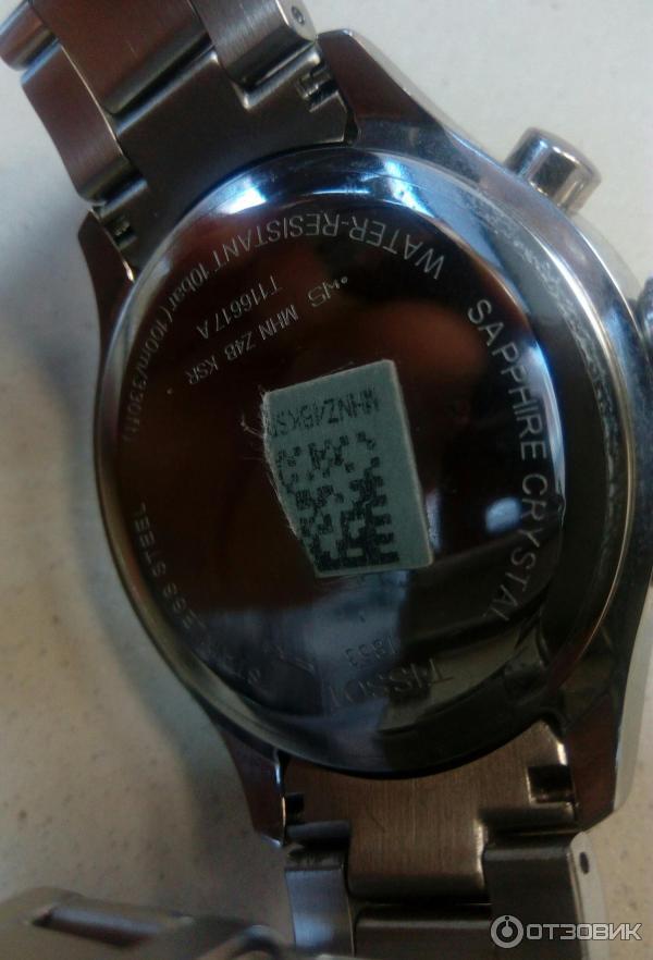 Часы сдам жену на 60 х вертолетных часов ссср скупка