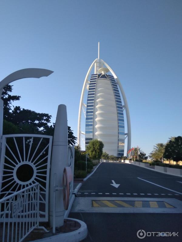 отель бурдж аль араб дубай отзовик