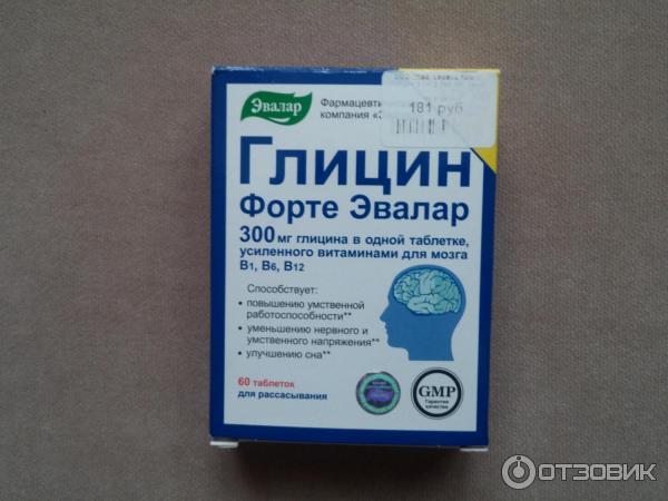 аккуратненькая, небольшая, глицин форте с витамином фото чем одареннее молодой