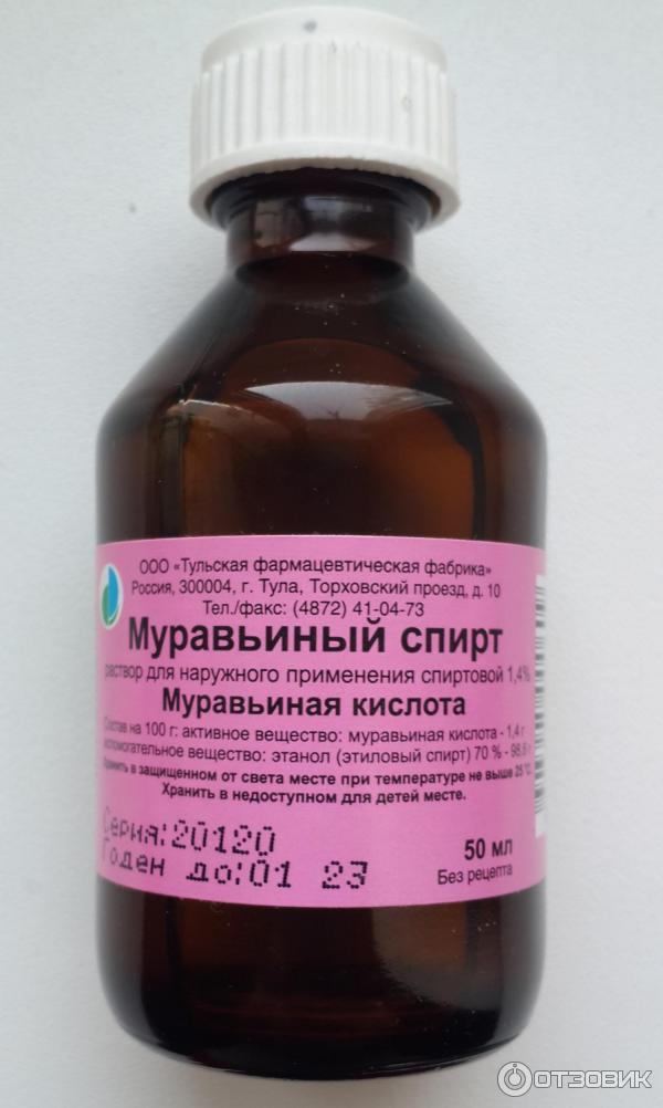 Муравьиный спирт простатит при остром простатите симптомы