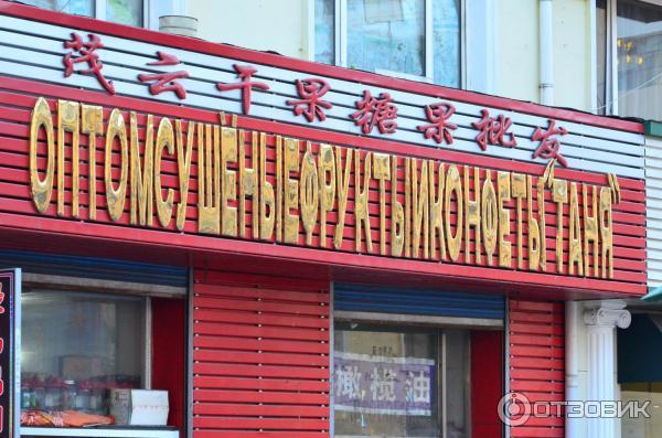 Проститутки суйфэньхэ китаянки вьетнамки проститутки
