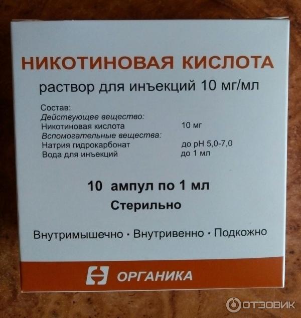 Простатит никотиновая кислота флемоклав солютаб при простатите дозировка