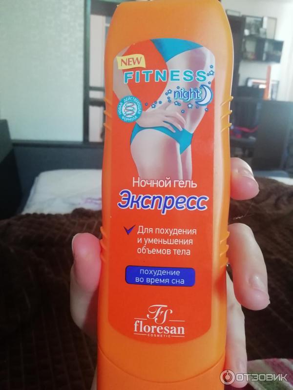 Флоресан ночной гель экспресс похудение