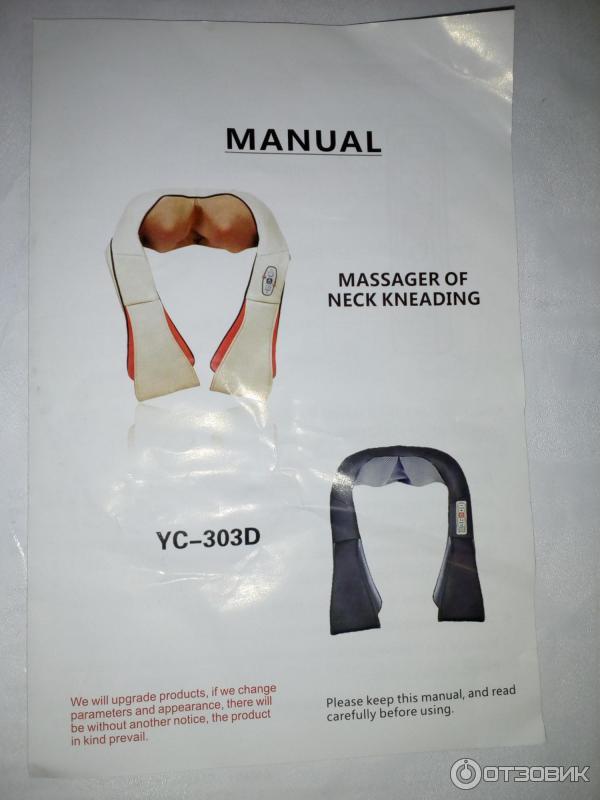 Yc 303d массажер техника для приготовления пищи дома
