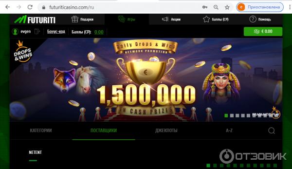 Отзывы о футурити казино баваро принцесс казино энд спа доминикана