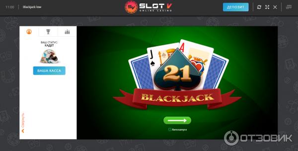 Отзовик отзывы о казино играть в карты онлайн бесплатно скачать