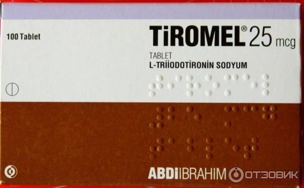 Лекарственный препарат Abdiibrahim Tiromel фото
