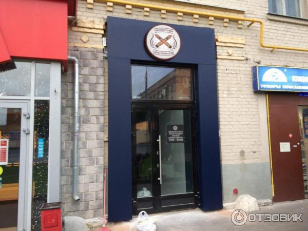 Отзывы о интернет магазинах табачных изделий электронная сигарета купить в брянске недорого