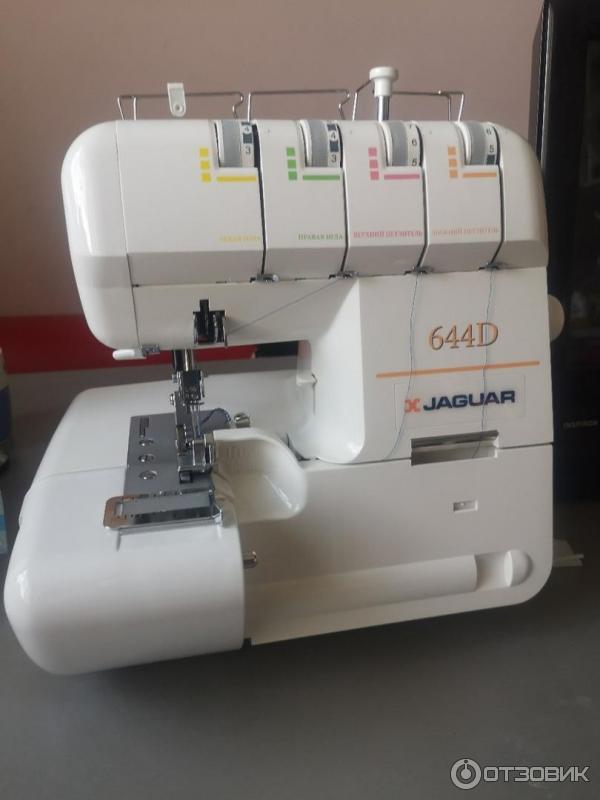 Sewing Kingdom Ru Интернет Магазин Швейное Королевство